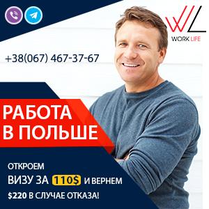 Приобретение статуса налогового резидента в Российской Федерации